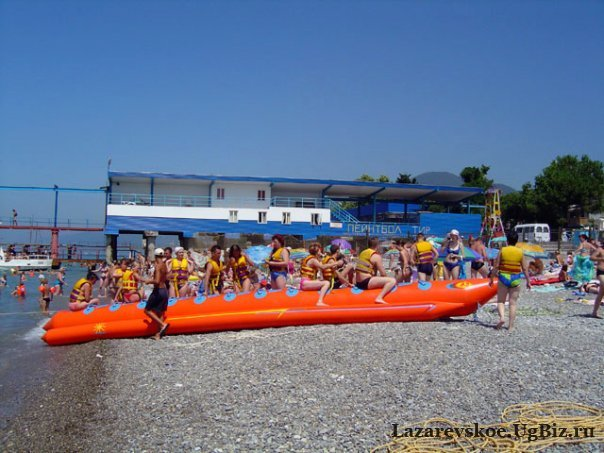 Лазаревское - Форум - Отдых на море | Azur ru